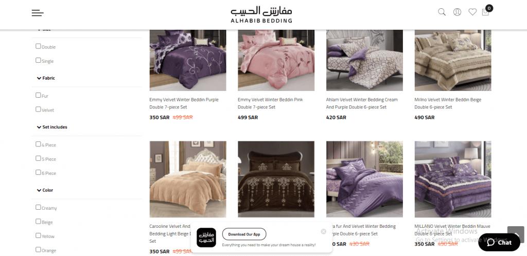 alhabib-discount-code
